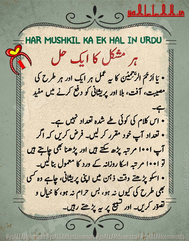 One Wazifa for All Problems-1