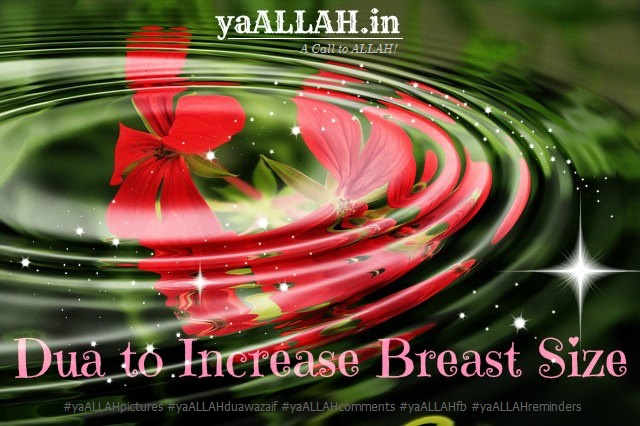 Dua-to-Increase-Breast-Size