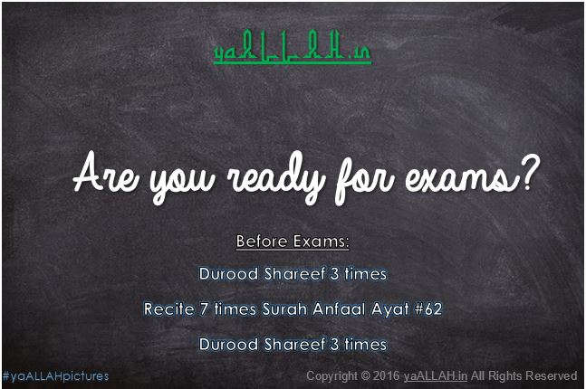 Dua Before Doing An Exam Results Already Showed