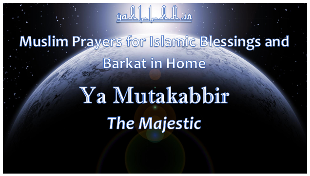 Muslim Prayers for Islamic Blessings and Barkat in Home- yaALLAH.in