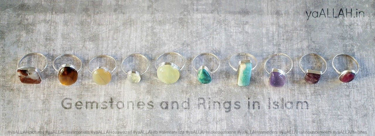 GemStones Rings according to Date of Birth in Islam