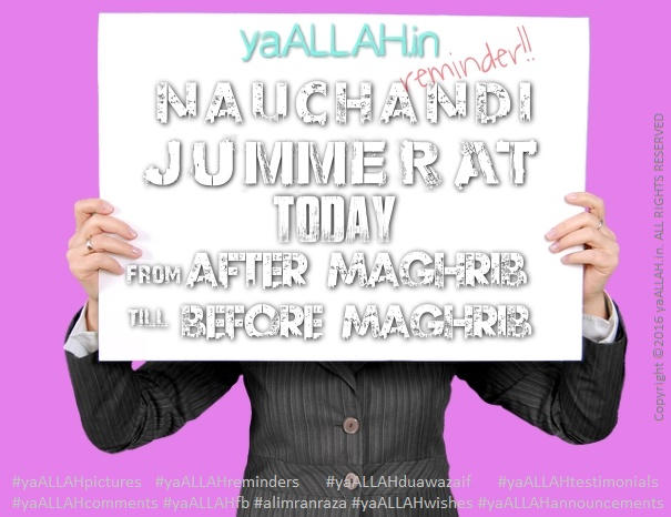 Nauchandi-Jummerat-Dua-First-Thursday-August-2016-Reminder-100816-#yaALLAHpictures