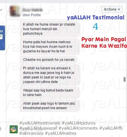 Wazifa for Love-Pyar Me Pagal Karne Ke Liye Amal Success-8