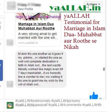best-wazifa-website-ya-allah-follower-review-comments-3110-yaallahtestimonials