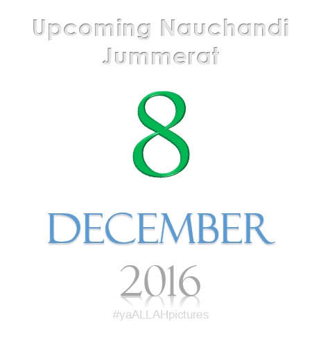 upcoming-nauchandi-jummerat-in-08-december-2016-301016-yaallahpictures