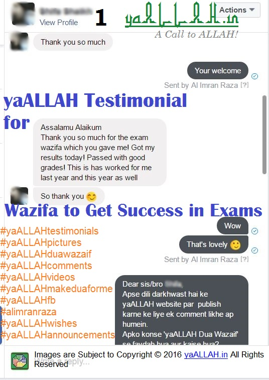 yaallah-testimonial-how-to-study-for-exam-islamic-dua-success-1-171116
