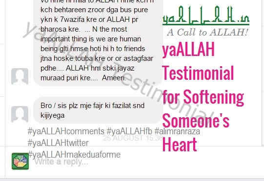 yaallah-testimonial-wazifa-for-softening-someones-heart-01-061116-yaallahpictures