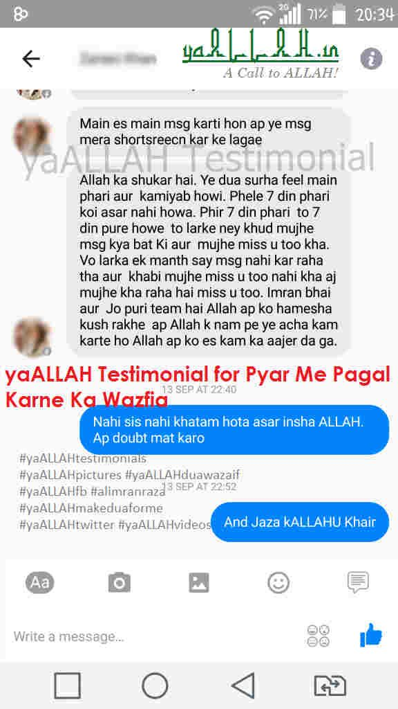 yaallah-testimonial-make-crazy-in-love-061116-yaallahpictures