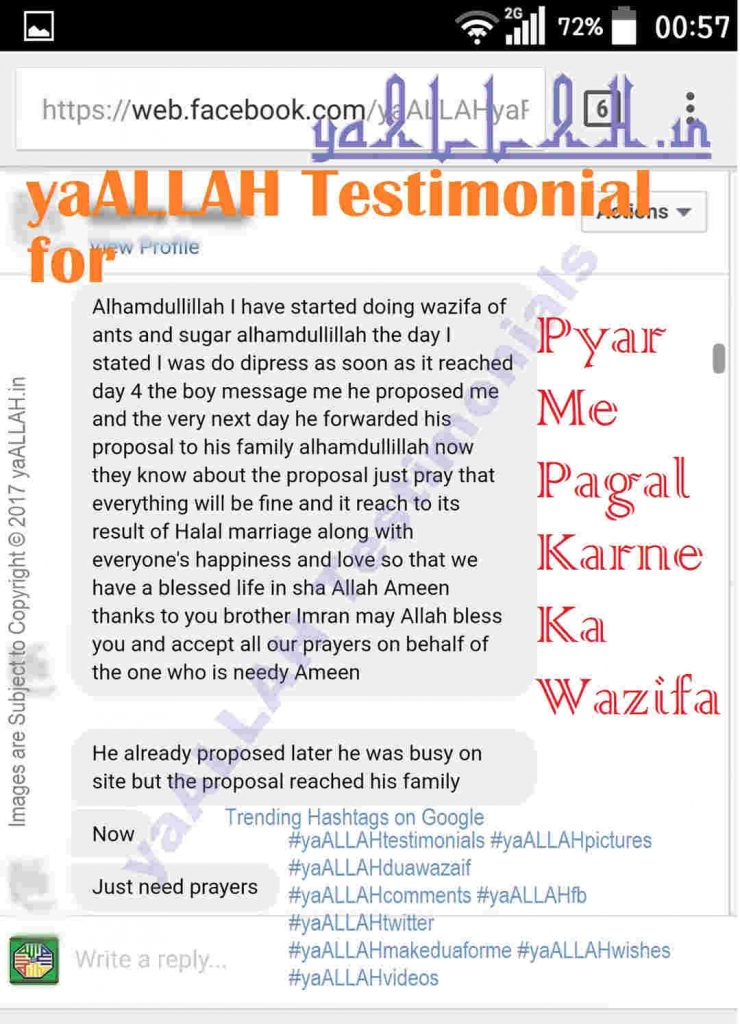 Wazifa-for-love-pyar-me-pagal-karne-ka-amal-success-yaALLAH-testimonials-01-210217