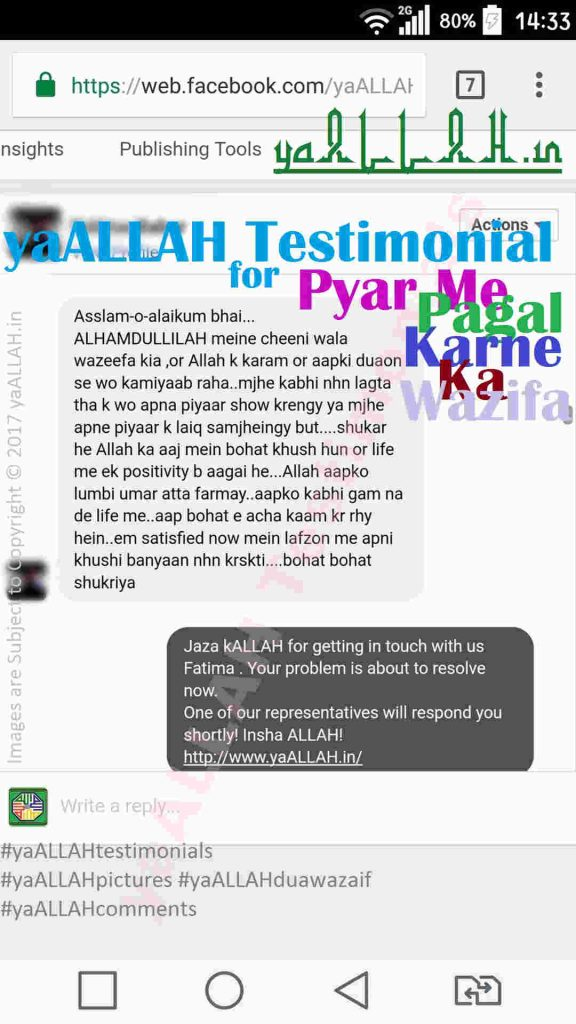 yaALLAH-Testimonials-pyar-me-pagal-7-success-220217