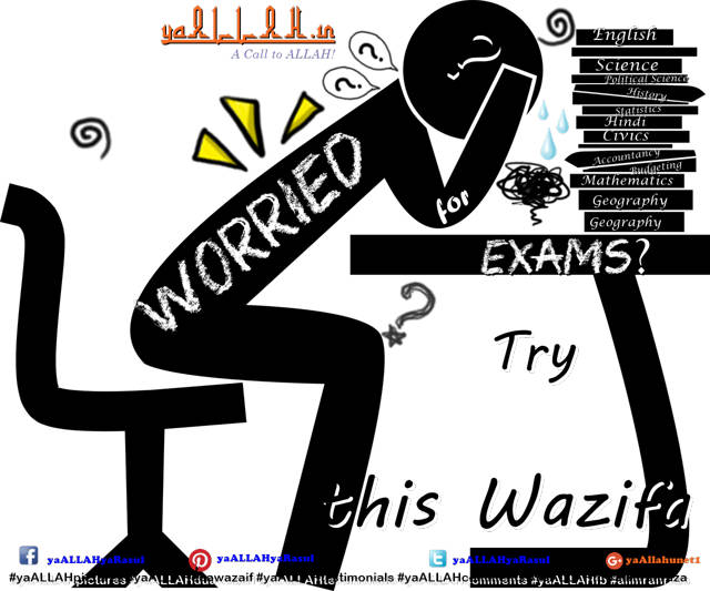 Worried-About-Exams-pass-in-exams-worrying-boy-yaALLAH-160317