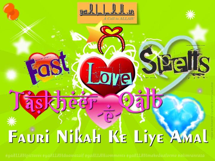 Free Love Spells Work Fast Taskheer E Qalb Mohabbat Se Fauri Nikah