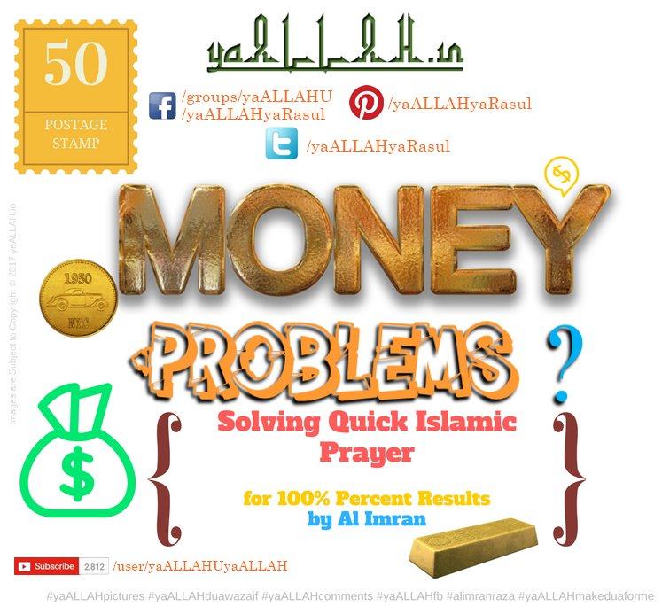 Money-Problem-Solving-Quick-Islamic-Prayer-for-100-Percent-Results-yaALLAH-60417