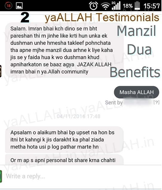 Surah-Manzil-Dua-English-Benefits-Testimonials-by-yaALLAH-Followers-2-yaALLAH-170517