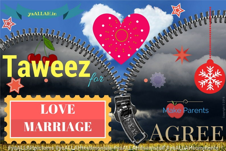 Taweez for Love Marriage in Urdu-Waldain Ko Manane Ka Wazifa