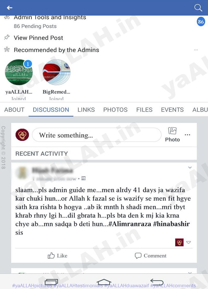 Strong Wazifa for Love-Testimonial on ya ALLAH Website-1