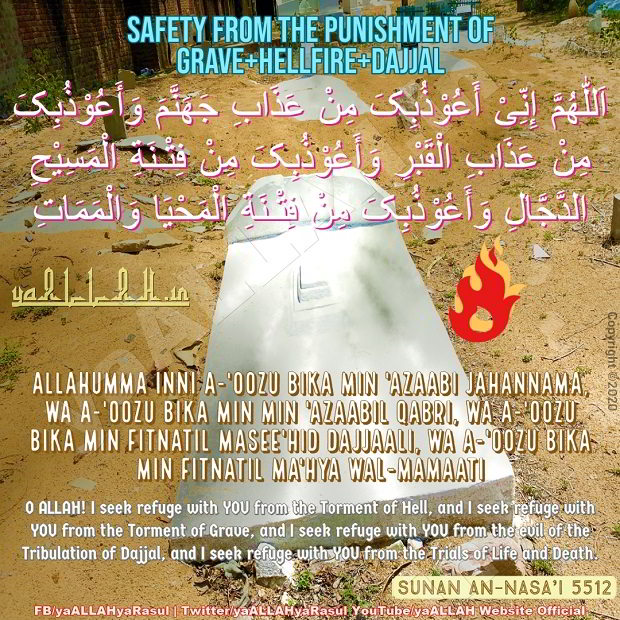Dua to Save from The Punishment of Grave