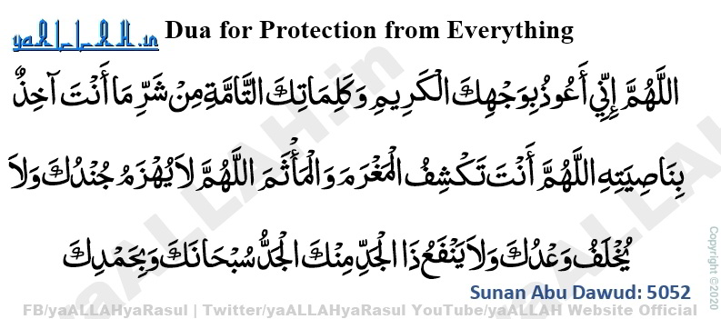Dua for Protection from Enemies,Evil Eye and Any Harm